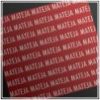 Матеја